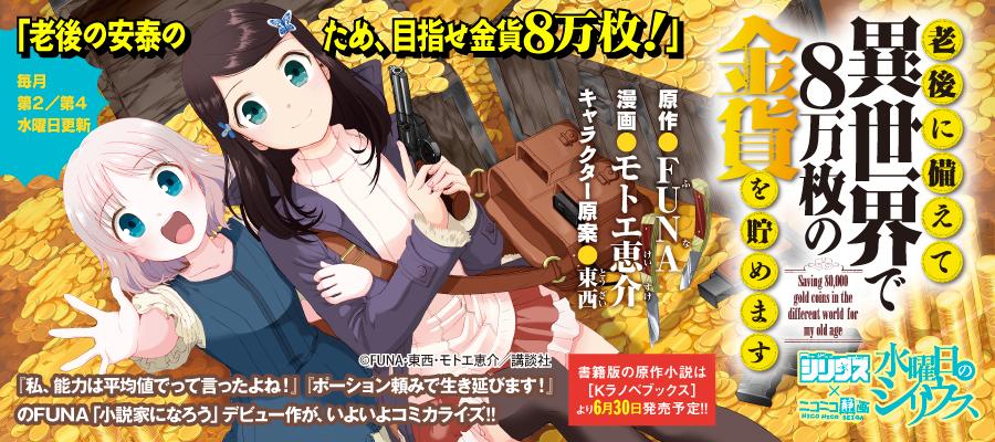 http://lohas.nicoseiga.jp//material/2ce37e/6770516
