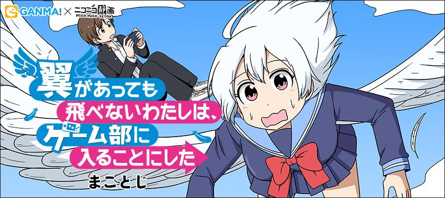 http://lohas.nicoseiga.jp//material/2d1590/6542409?