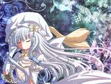 グートルーネ姫