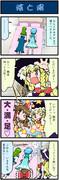 がんばれ小傘さん71