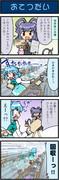 がんばれ小傘さん104