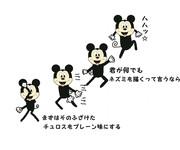 著作権殺し(ヲルト・フレイバー)
