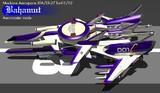 XFA/ER-27bx-01/02 バハムート・エアロマスター(ノーマル・レンダリング)