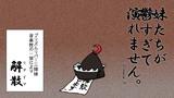【第3回東方ニコ童祭ED絵企画】 メランコリバー三姉妹 その3