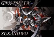 【008】スサノオ