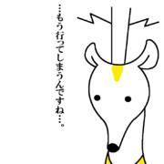 <GIFアニメ>さよなら…アナログ放送…