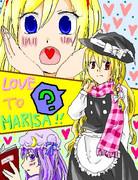 love to marisa!!