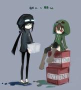 遠田さんと栗原ちゃん