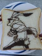 キングカズマを食パンに描いてみた