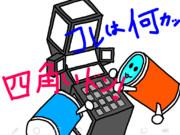どんちゃんとjubeat