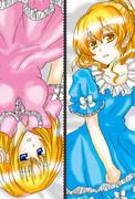 魔理沙×アリス×パジャマ