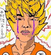 スーパーサイヤ人と化した佐藤百侑子