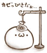 (・ω・)風邪引いた