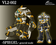 VL2-002 SPIEGEL -general mode-
