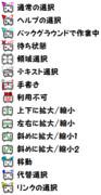 動く ニコニコテレビちゃん マウスポインター セット