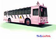 ふたば幼稚園バス