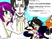 BAD END 4