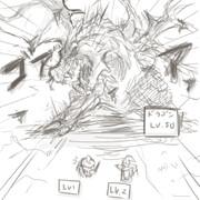 [ドラゴンが現れた!▼] ~part2