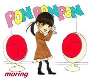 PONPONPON☆こずこず☆