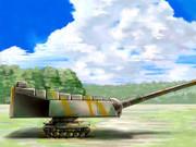 設計班「超強力な砲を装備しました!」 戦車長「!!!!!」