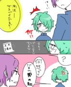 2/14倉間くんのゆーうつ