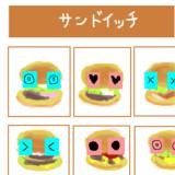 ニコニコブックマークで好きだったハンバーガーのサイトの状況