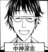 人喰い研究所殺人事件 容疑者7(中神深志)