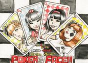 ポーカーフェイスのDANCEROID