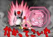 ピンクい悪魔