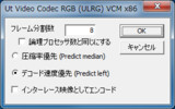 Ut Video Codec Suite