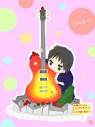 【依頼】ギター生主こんさまさん2ww