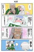 東方妖々忌その4~風邪~