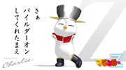 ちゃーりぃ式「マジンガーZ」ハイポリモデル