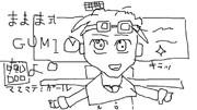 【ままま式GUMI】メグッポイド描いてみた