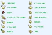 【ポケモン】マウスカーソル【エルフーン】