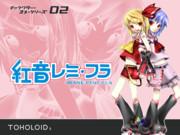 TOHOLOID 02 紅音レミ・フラ