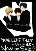 w-inds.「MOVE LIKE THIS」