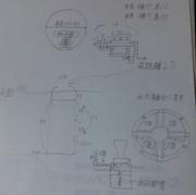 人工太陽の設計図と思しき落書き