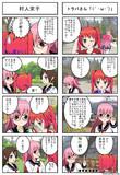 キラシナのブログ紹介4コマ(P2)