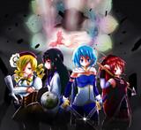 劇場版 魔法少女まどか☆マギカ -始まりの物語-/-永遠の物語-