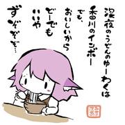 「う」のつくものを食べる流れで「うどん」とか言い出すやつはだいたい香川