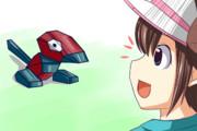 【GIFアニメ】面白い形のポケットモンスターだ!