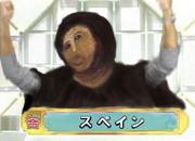 例のフレスコ画