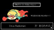 【セラクエNO_071】I'm a Radioman