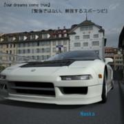 GT5 NSX
