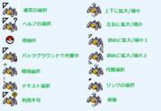 【ポケモン】マウスカーソル【金メタグロス】