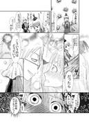 東方壱枚漫画録04「ハロウィンの少し前」