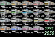 【配布】205(0)系テクスチャセット