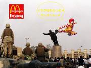 ドナルドがイラクを制圧したようです。