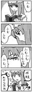 【東方楽劇1】 ふむふむふむ